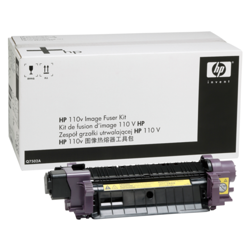 HP Q7503A 220V Fuser Kit (Genuine)