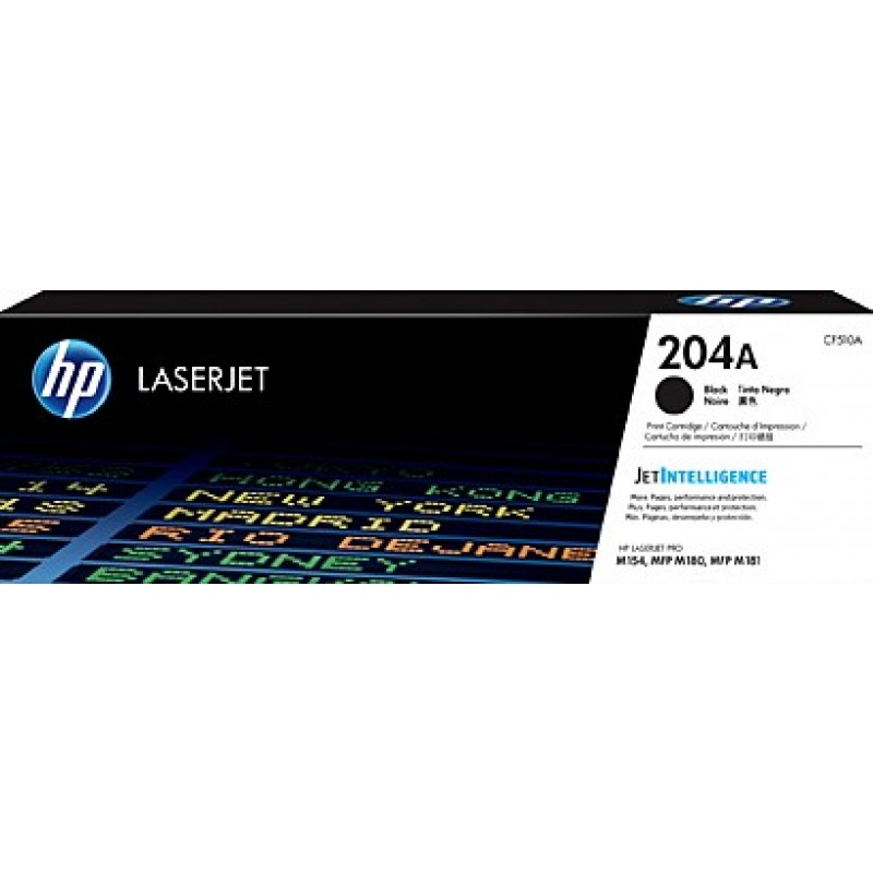 HP #204A CF510A Black Toner Cartridge 1.1k Print Yield