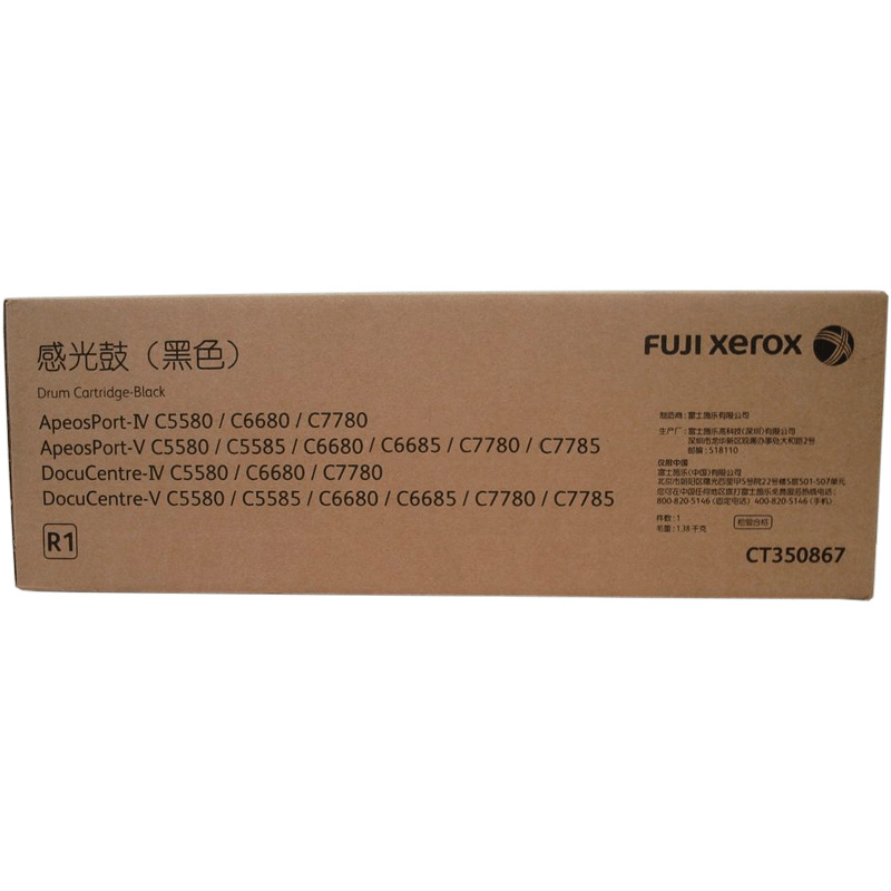 Fuji Xerox CT350867 Black Imaging Drum C5580/C6680/C7780 - 100000 Prints